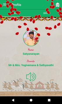 Satyanarayan Wedding screenshot 1
