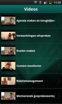 ISPB apk screenshot