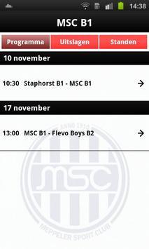 MSC screenshot 1