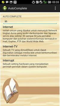 Kamus Istilah Informatika स्क्रीनशॉट 1