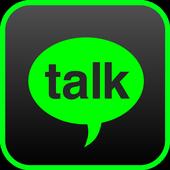 出会いアプリ-GreenTALK- icon