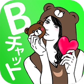Dating chat app icon