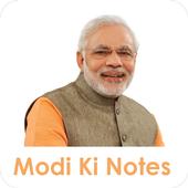 Modi Keynote Guideline icon