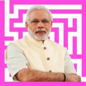 Modi Maze Keynote Game icon