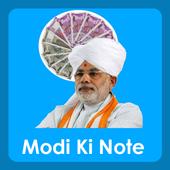 Modi Ki Note Guide icon