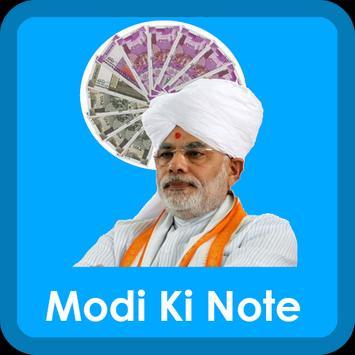 Modi Ki Note Guide poster