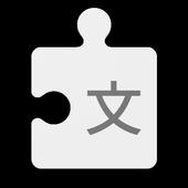 Font Provider icon