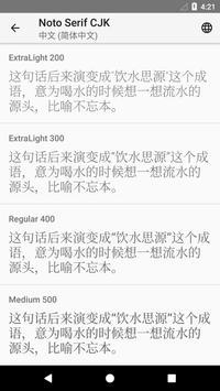 Font Provider screenshot 2