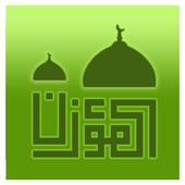 almoazen (Qibla and Azan) icon