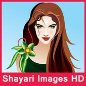 Shayari Images HD icon