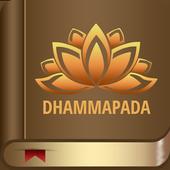 Dhammapada: Enseñanzas de Buda simgesi