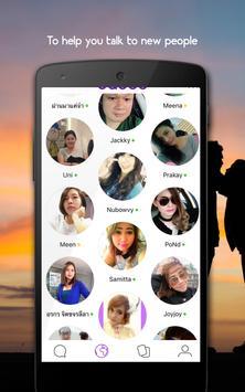 Pond dating app