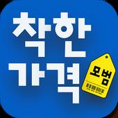 착한가격업소 icon