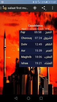 salaat first muslim -صلاتك poster