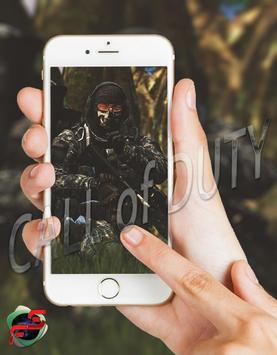 Call Of Duty Wallpapers HD screenshot 3
