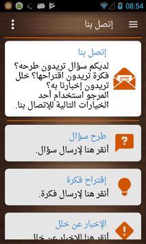 30 سبباً للسعادة screenshot 7