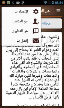 30 سبباً للسعادة screenshot 4