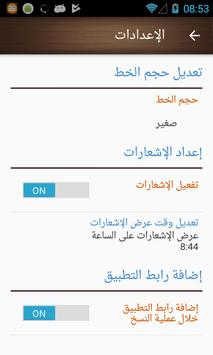 30 سبباً للسعادة screenshot 5