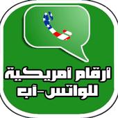 واتس اب برقم أمريكي Prank 🇺🇸 icon