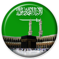 Azan Saudi: Prayer times saudi arabia