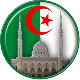 Adan Algérie