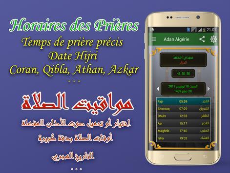 Adan Algerie - prayer times poster