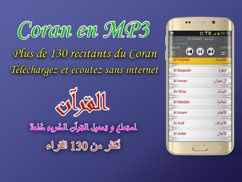 Adan Algerie - prayer times apk screenshot