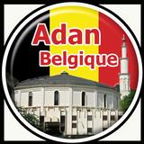 Adan Belgique
