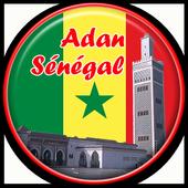 Heure de priere senegal 2017 icon