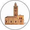 Adan Maroc icône