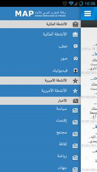 MAP Mobile apk screenshot