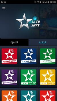 SNRT Live captura de pantalla de la apk