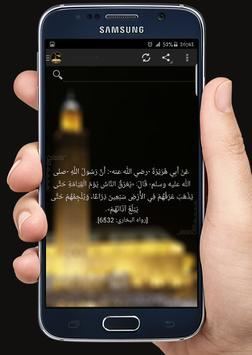 The mosque adan apk screenshot