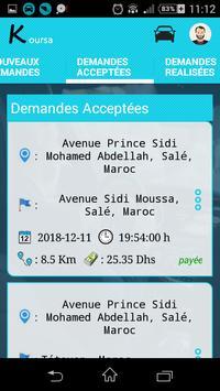 Koursa Maroc скриншот 10