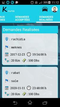 Koursa Maroc скриншот 11