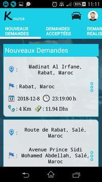 Koursa Maroc скриншот 7