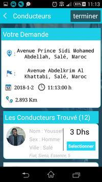 Koursa Maroc скриншот 9