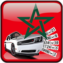 Plaque d'immatriculation Maroc APK