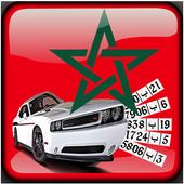 Plaque d'immatriculation Maroc icon