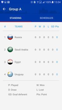 كأس العالم روسيا 2018 تصوير الشاشة 1