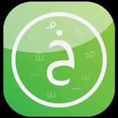 خطوط عربية ☆روت☆ icon