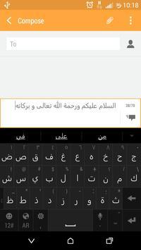 خطوط عربية ☆روت☆ تصوير الشاشة 2
