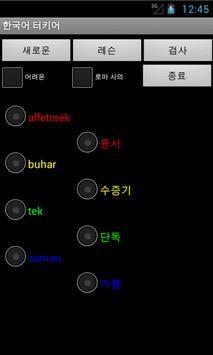 Korean Turkish FREE screenshot 3