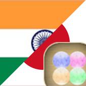 Japanese Hindi Tutor icon