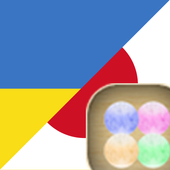 Japanese Ukrainian Tutor icon