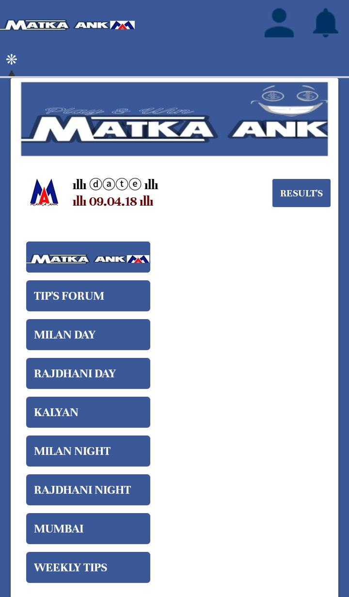 Matka ANK for Android - APK Download