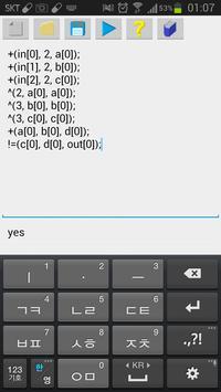 수학 마법사 e 매써(인공지능 수학 코딩 앱) poster