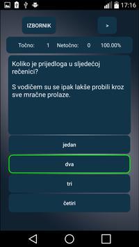 Drzavna Matura apk screenshot