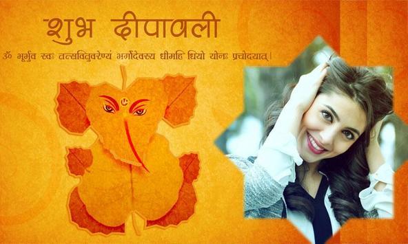 Happy Diwali Photo Frames apk screenshot