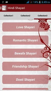 Hindi Shayari New apk screenshot